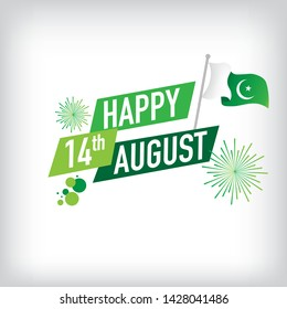 Pakistan independence day ,14 august Vector Illustration - Vector