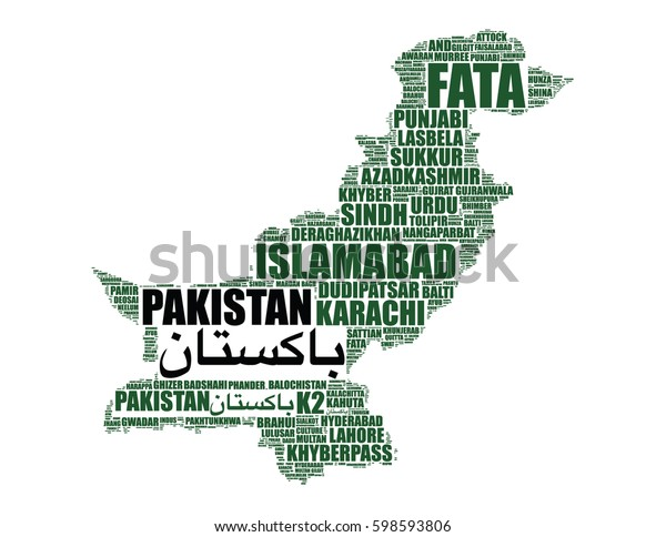 Pakistan Map Vector Silhouette Tag Cloud Stock Vector