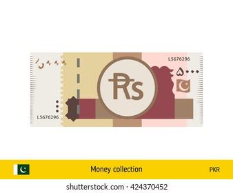 Pakistani rupee. Pakistani rupee banknote.