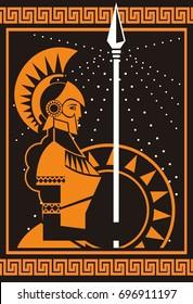 palas athena minerva greek roman mythology goddess orange and black old plate painting