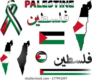 Palestine Icons. Set of vector graphic images and symbols representing Palestine. The text says 'Palestine' in Arabic.
