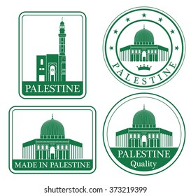 Palestine. Rubber and stamp