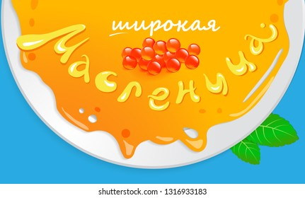 Pancake, red caviar on plate with the name of the traditional spring holiday in Russia - Maslenitsa.