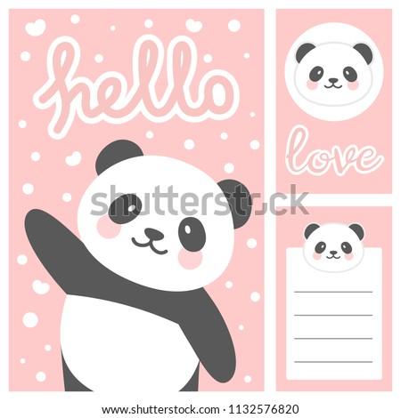 Panda vector print baby shower card stock vector royalty free panda vector print baby shower card hello panda with balloon cartoon illustration greeting m4hsunfo