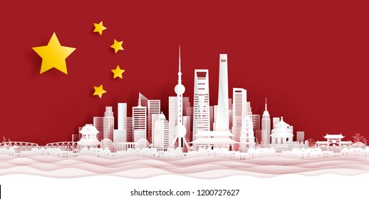 Panorama postcard and travel poster of world famous landmarks of Shanghai, China skyline with flag concept in paper cut style vector illustration