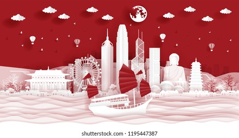Panorama postcard of world famous landmarks of Hong kong skyline in paper cut style vector illustration