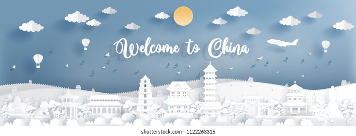 Panorama of top world famous landmark of China, wall of China for travel poster and postcard, in paper cut style vector illustration.