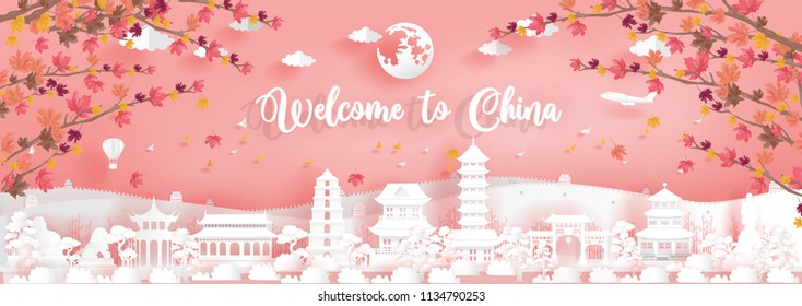 Panorama view of China landmark in autumn season with falling leaves in paper cut style vector illustration for travel poster, postcard and advertising.