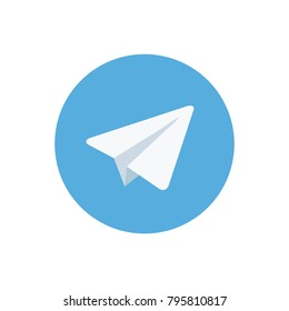 Paper Airplane icon isolated on a blue circle. Send message icon