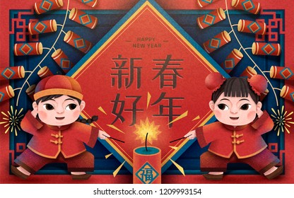 Paper art Chinese new year poster with children lighting firecrackers, Happy lunar year and fortune words written in Chinese characters on spring couplet and crackers