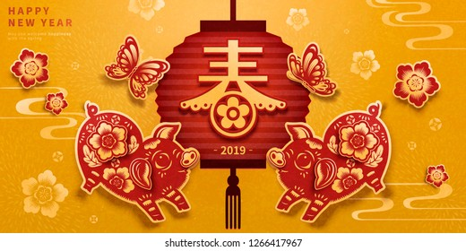 Paper cut cute piggy new year banner with spring word written in Chinese characters on spring couplet, yellow and red tone
