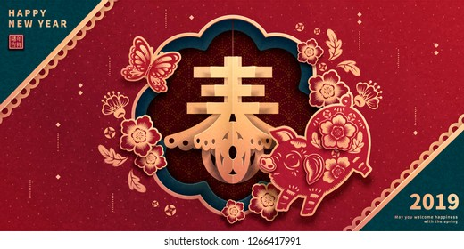 Paper cut floral pig new year greeting banner with spring and happy new year words written in Chinese characters