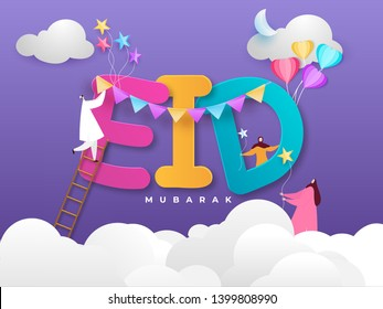 "Paper cut illustration of Young man and woman decorating ""Eid"" text  for Eid Festival party on purple color background. Poster or banner design."