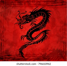 paper cut out of a Dragon china zodiac symbols