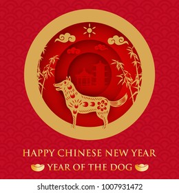 Paper Cut Style, Happy Chinese New Year, Year of the Dog, Vector