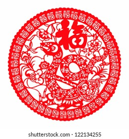 Paper cutting of a snake and Chinese character for fortune used as decoration for Chinese Spring Festival ( New Year )