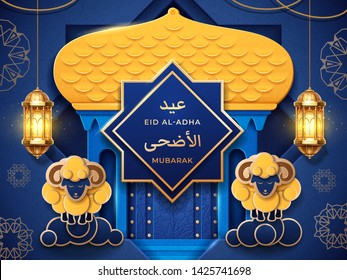 Paper mosque and sheeps on clouds, lanterns for Eid al-Adha, Islam holiday celebration. Greater Eid or Goat, Cow. Bakrid and Bakra-Eid greeting card. Zulhijjah month festival of sacrifice. Religious