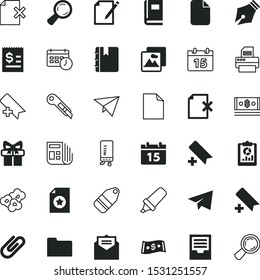paper vector icon set such as: printout, emblem, landscape, green, photograph, statistics, diploma, paperclip, rich, bribe, contact, news, pop, email, learning, blade, receive, highlight, ink, press