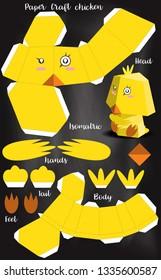 papercraft model chicken