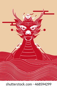 Paper-cut style Dragon Boat Festival poster