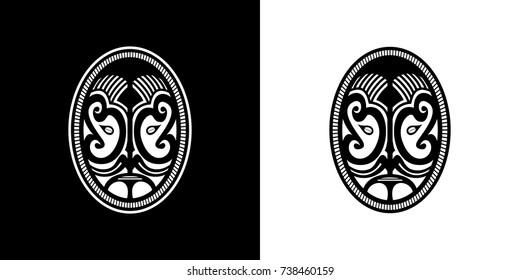 Papua New Guinea Tribe Mask