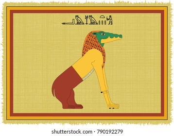 """Papyrus with the image of Ammut, ancient egyptian religion creature and his name written in Egyptian hieroglyphs. Vector illustration. Separate layers. Translation of the hieroglyphs """"Ammut"""""""