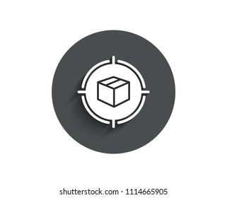 Parcel tracking simple icon. Delivery monitoring sign. Shipping box in target symbol. Circle flat button with shadow. Vector