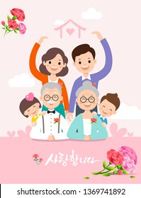 Parents Day, happy family, Father, mother, grandfather, grandmother, children and carnation flowers. I love you, Korean translation.