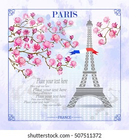 Фотообои Paris Card with Eiffel tower and Magnolia flowers on watercolor background. Vector illustration. Postcard. Template for design.