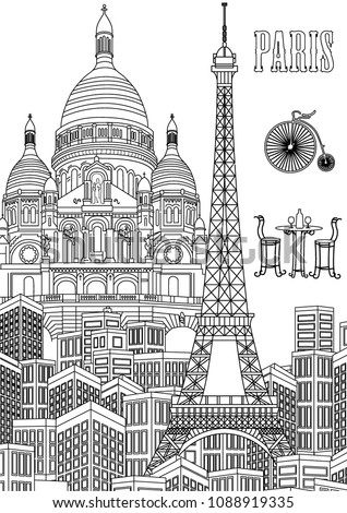 Paris Coloring Book Page Adults Stock Vector Royalty Free