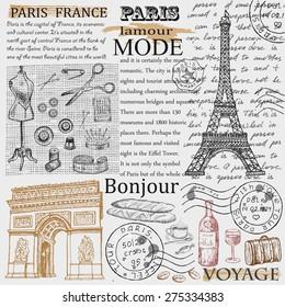 Paris Eiffel Tower