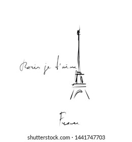 Paris I love you in French. Eiffel tower, sketch. Vector