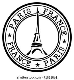 Paris theme stamp