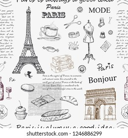 Paris. Vintage seamless pattern with Eiffel Tower, Triumphal Arch, text and fashion. Retro hand drawn vector illustration background.