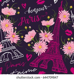 Paris. Vintage seamless pattern with Eiffel Tower, kisses, hearts and pink chamomile flowers in watercolor style. Retro hand drawn vector illustration. (Translation:Hello Paris I love you)