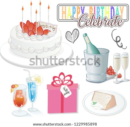 Party Elements Drawings Of Birthday Cake Champagne Drinks Isolated Vector