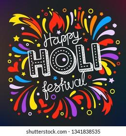 Party flyer frame template. Holi festival vector banner