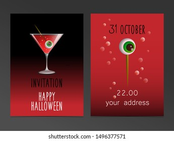 Party invitation vector template. Martini with an eye. Horror story.