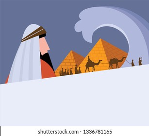Passover card -Moses Looking at Egypt Hebrew greeting