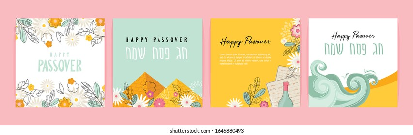 Passover greeting car set. Seder pesach invitation, greeting card template or holiday flyer. happy Passover in English and Hebrew. vector illustration