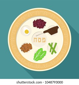 Passover holiday seder plate flat long shadow design icon.
