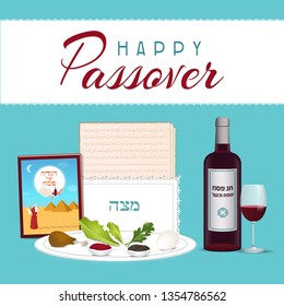 Passover Jewish Spring holiday banner tamlate. Text in Hebrew Happy and kosher Passover, Passover Hagadah, Matzo. Seder plate, Matzo, red wine glasses, bottle of red wine traditional for Seder Table.