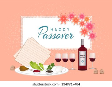 Passover Jewish Spring holiday, coral color background. Text in Hebrew Happy kosher Passover. Seder plate, Matzo, red wine glassess, bottle, walnut traditional for Passover Seder Table and flowers.