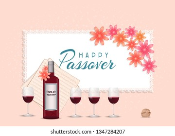 Passover Jewish Spring holiday greeting card, banner background. Text in Hebrew Happy and kosher Passover. Matzo, red wine glass and bottle, walnut traditional for Passover Seder Table and flowers