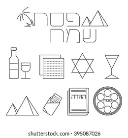 Passover line icons set. Linear icons.  Happy Passover in Hebrew. Passover symbols collection. Vector illustration.
