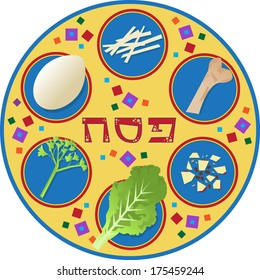 Passover Plate - Passover plate and its symbols, with the word Passover written in Hebrew in the center. Eps10