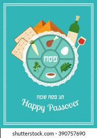 Passover seder  plate with flat traditional icons.  greeting card design template in Hebrew and English