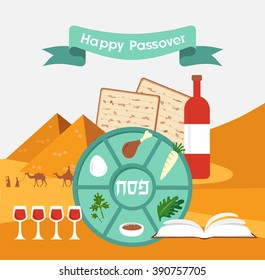 Passover seder plate with flat traditional icons over a desert background