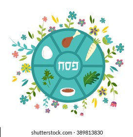 Passover seder plate with  floral decoration and traditional food. vector illustration