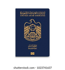 Passport of United Arab Emirates. Vector illustration